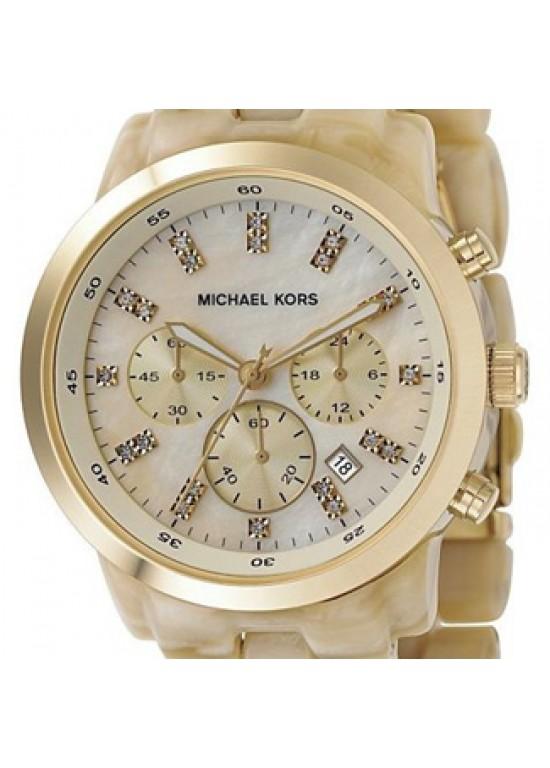 Michael Kors MK5217-Dial
