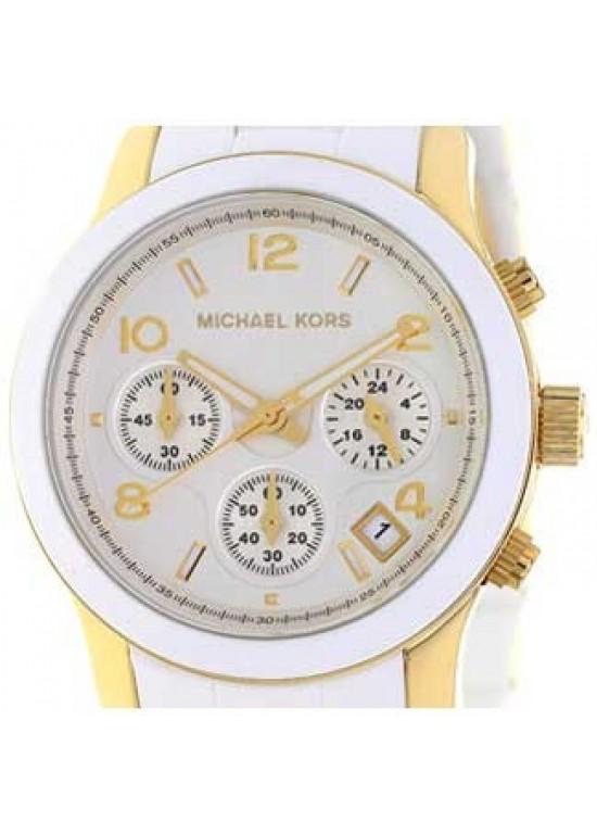Michael Kors Mk5145-Dial