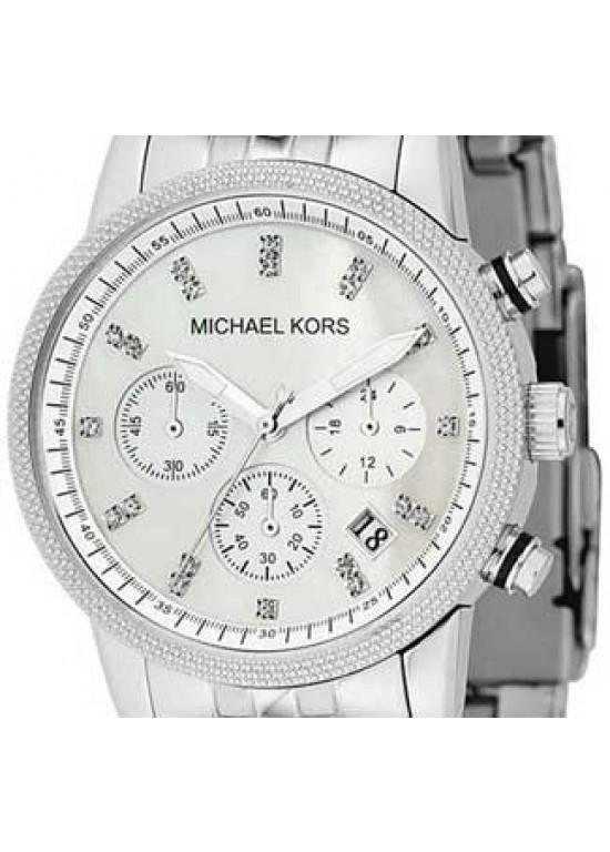 Michael Kors Mk5020-Dial