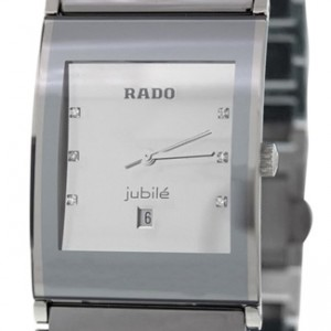 Rado Integral Stainless Steel Ladies Watch - R20747102-dial