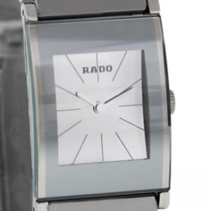 Rado Integral Stainless Steel Men' Watch - R20745712-dial
